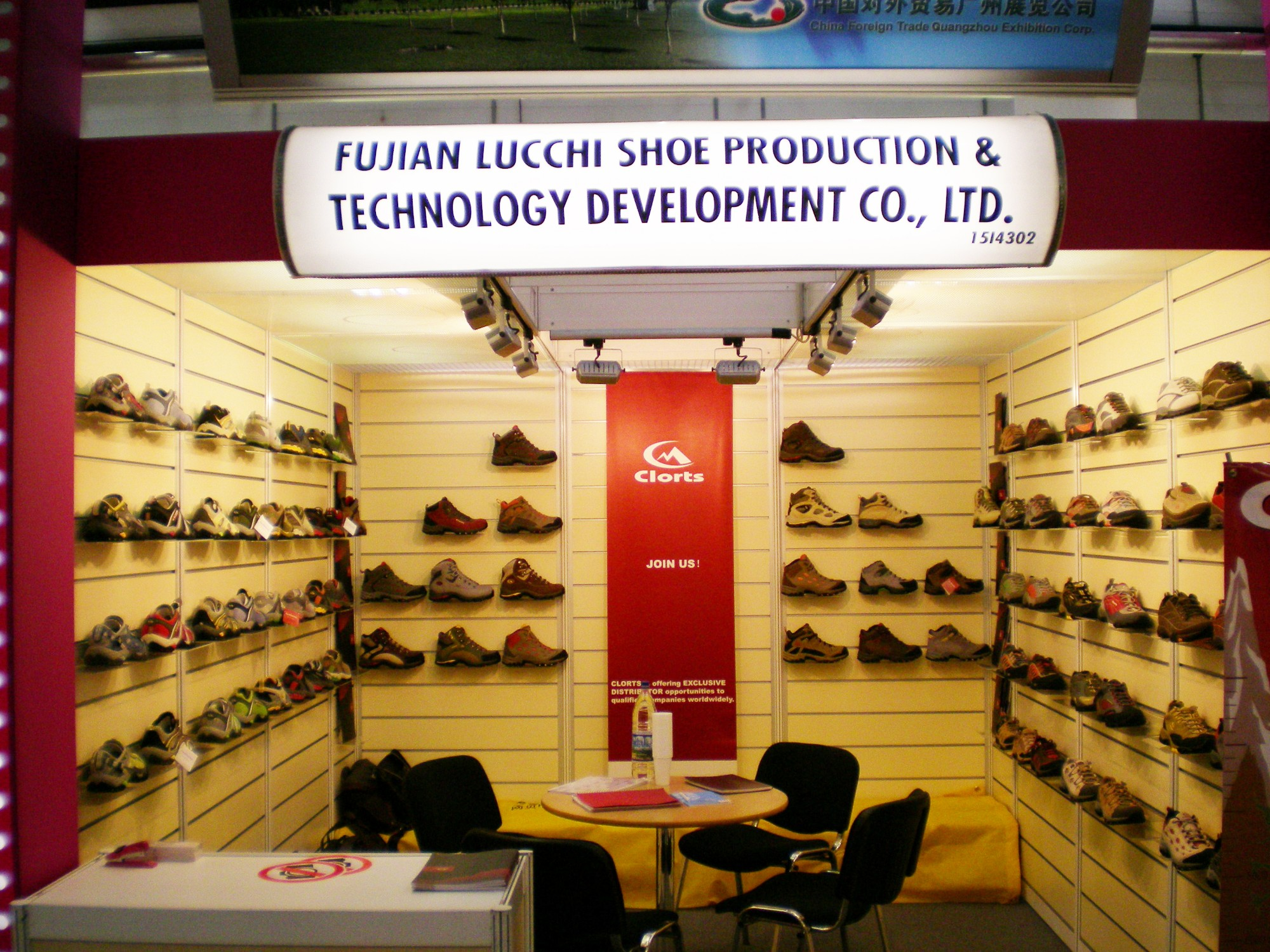 September Germany Dusseldorf International Footwear Fair