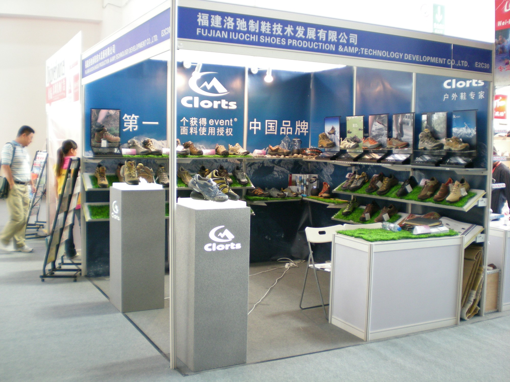 May 2008 The 22nd China (Beijing) International Sports Goods Exhibition