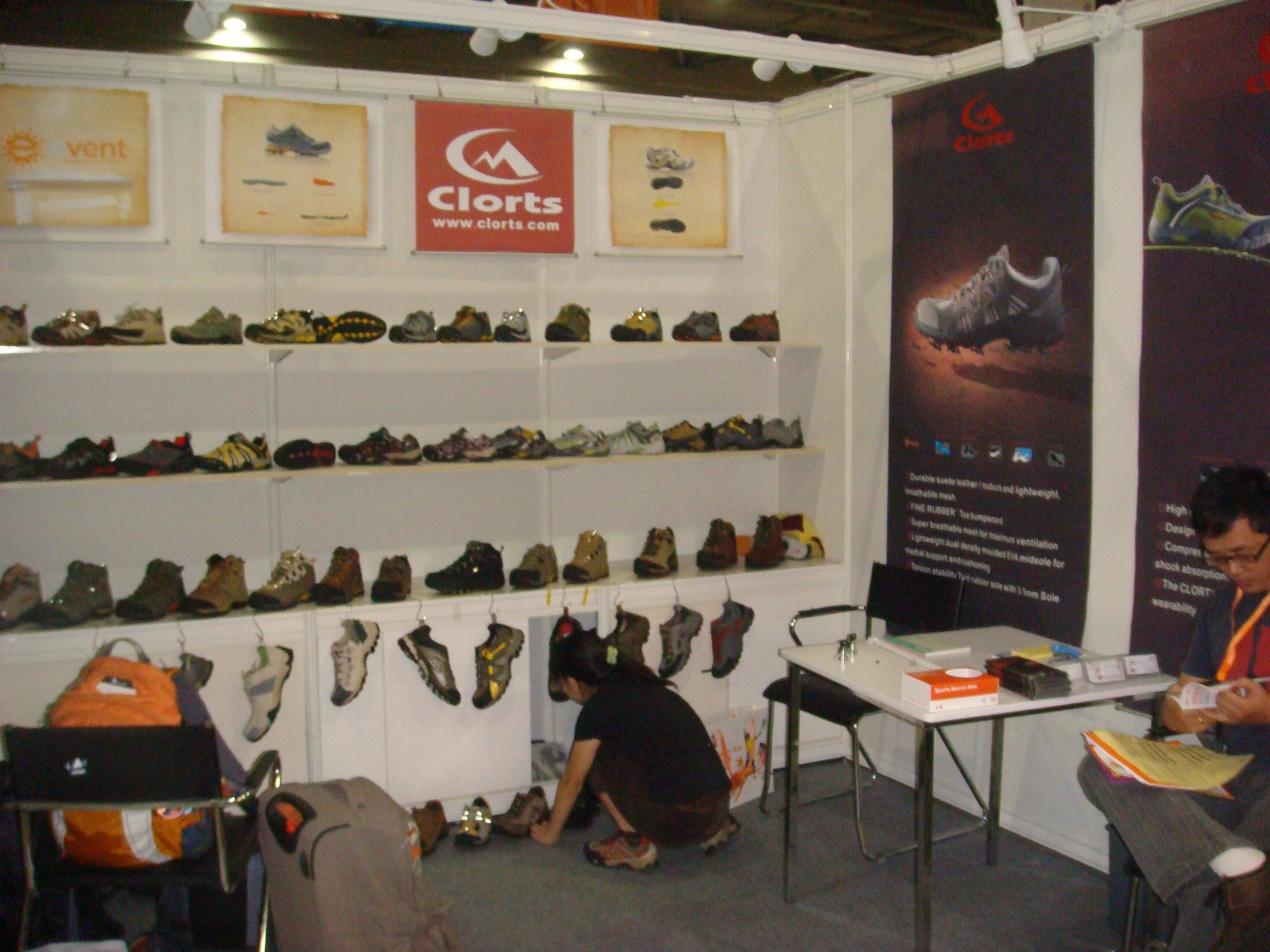 Październik 2009 Hong Kong Asia Sports Goods Fair