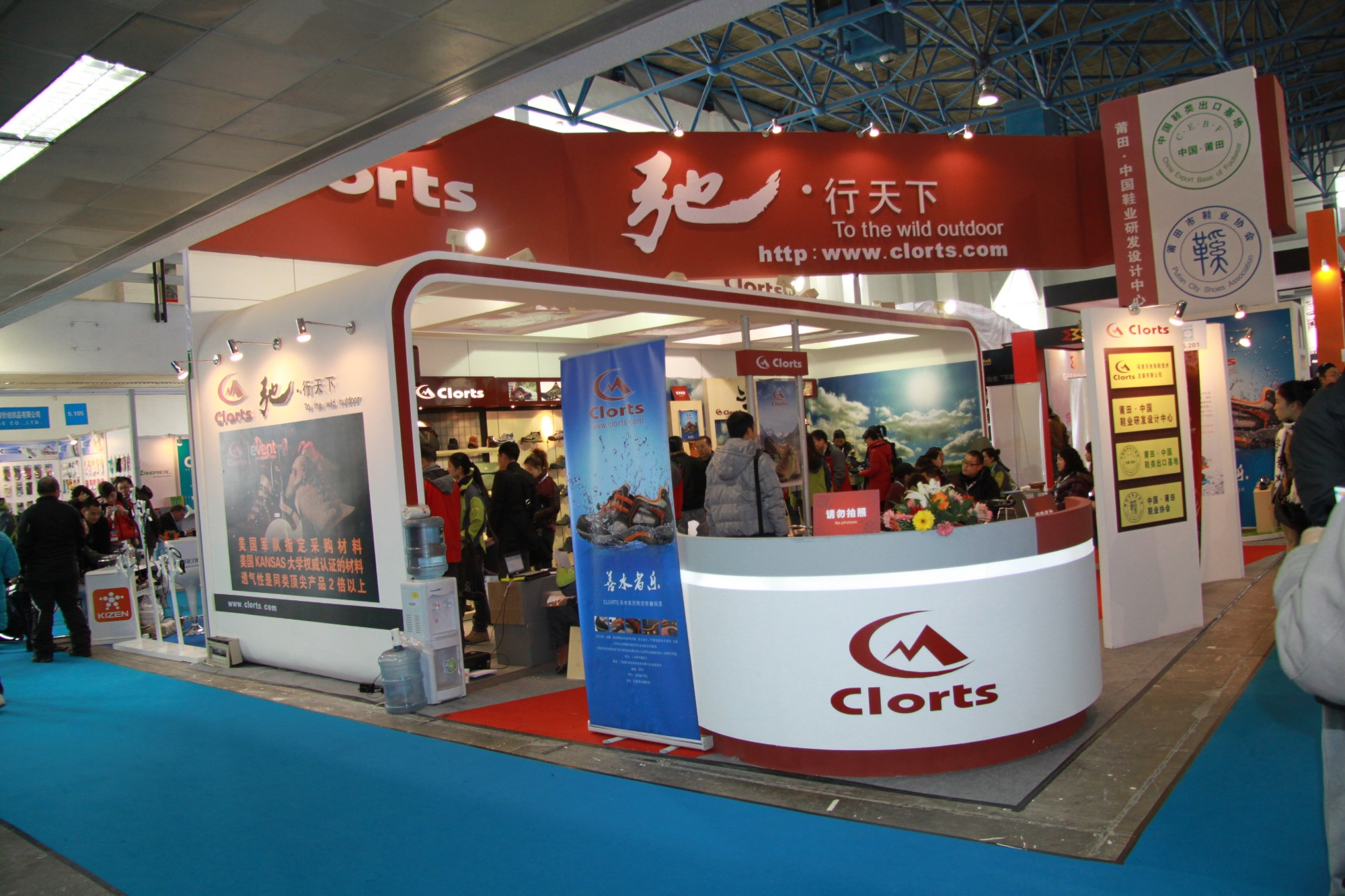 March 2010  ISPO China Beijing Winter Fair