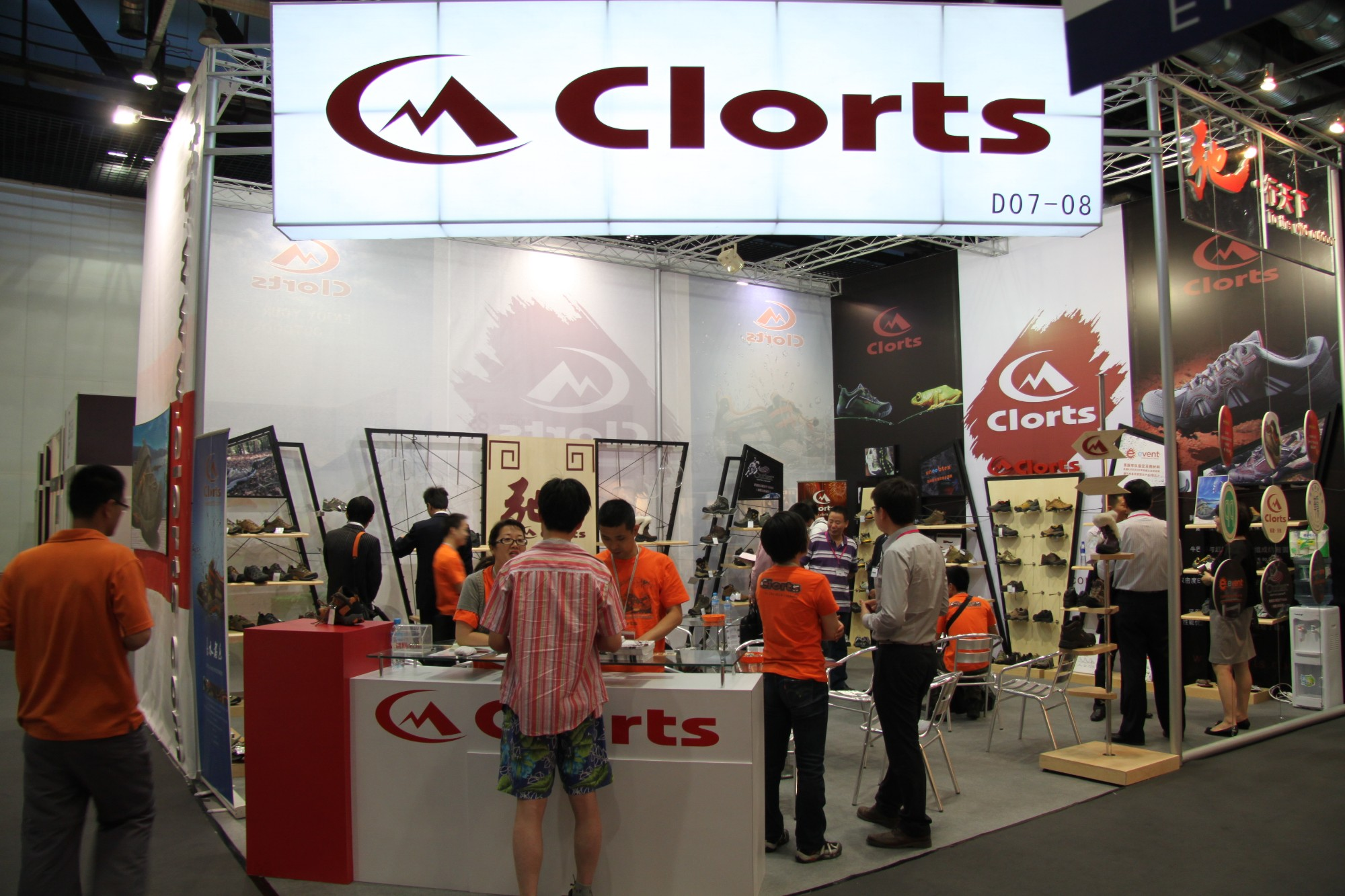 March 2010 The 10th China (Guangzhou) International Shoes Industry Exhibition