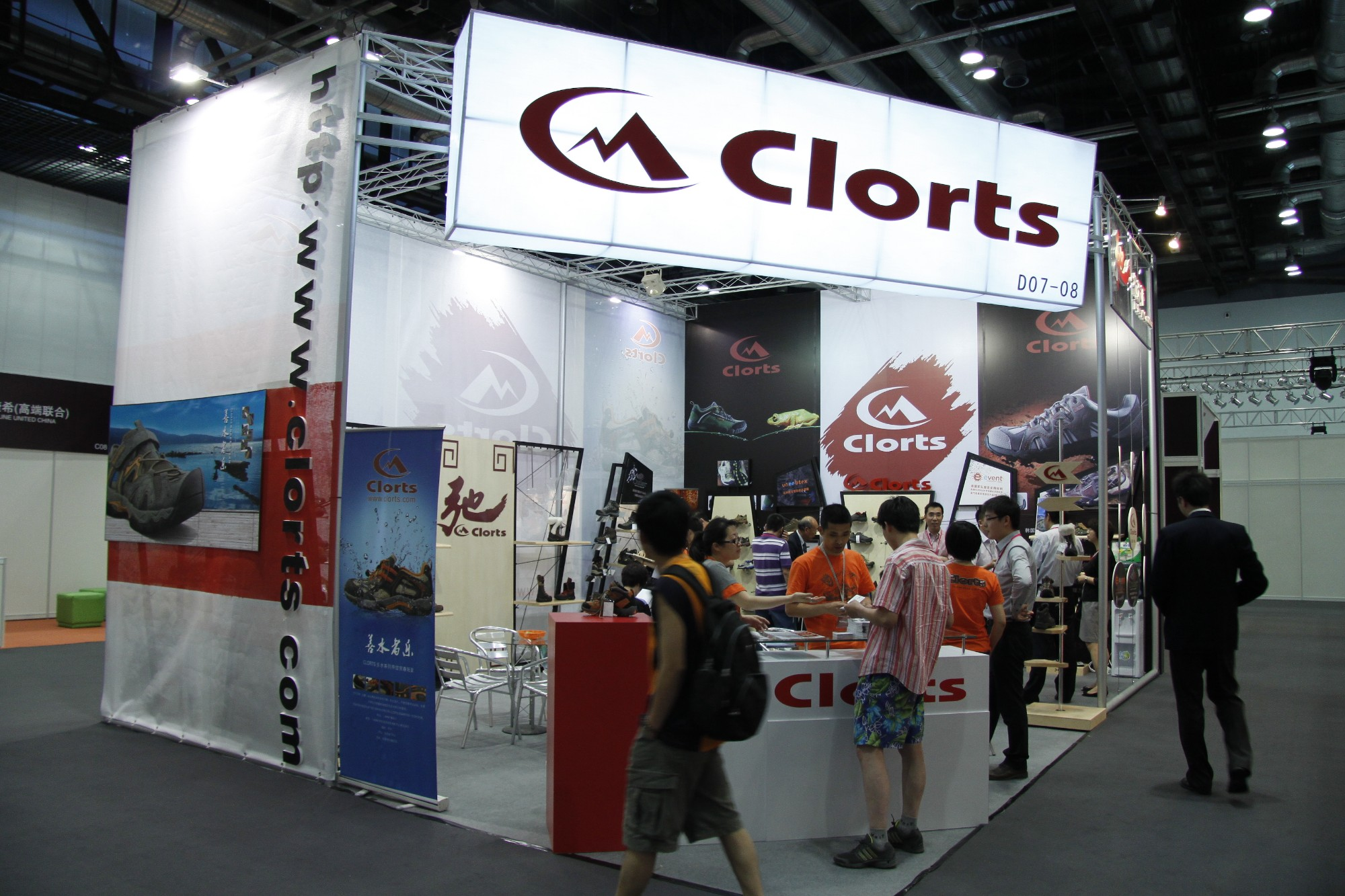 May 2010 The 107th China Import and Export Fair