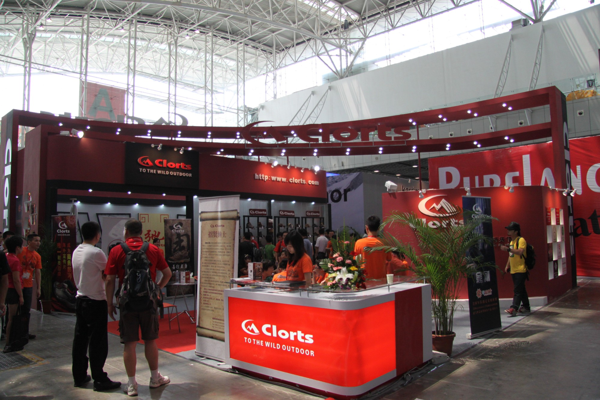 July 2010  The 5th  (Nanjing, China) Asia Outdoor Goods Fair