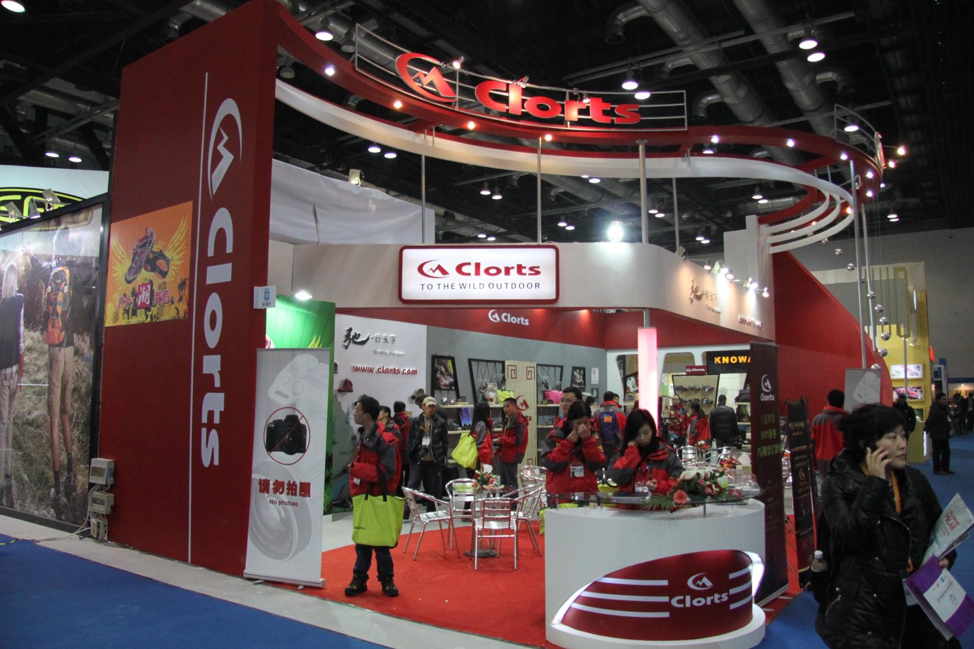 Ispo china 2011