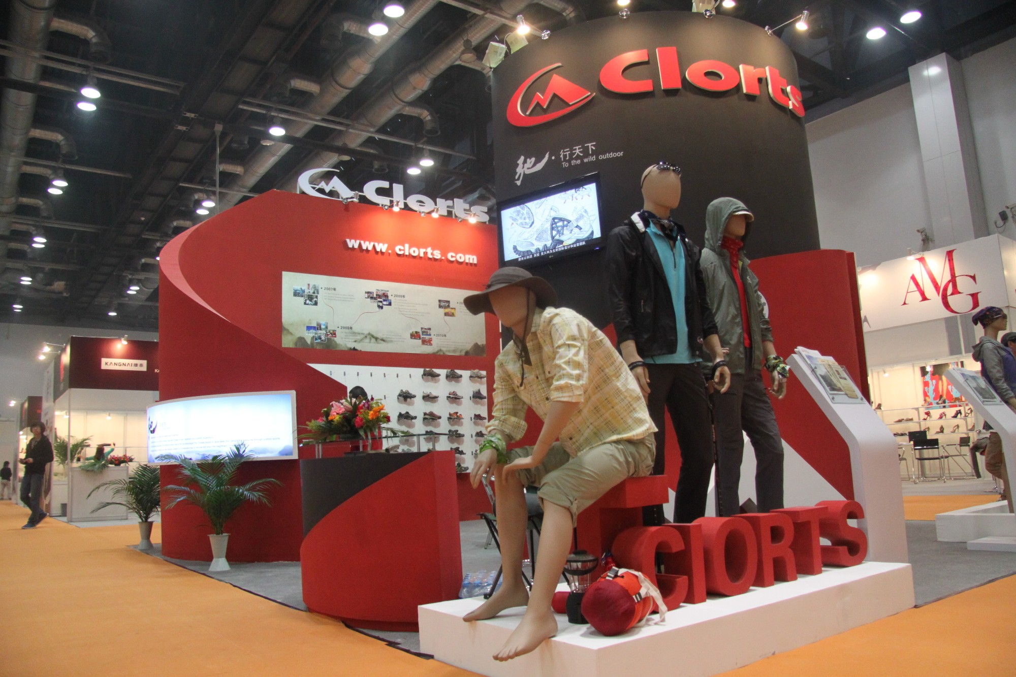 October 2011 Beijing International Brands Shoes & Accessories Fair