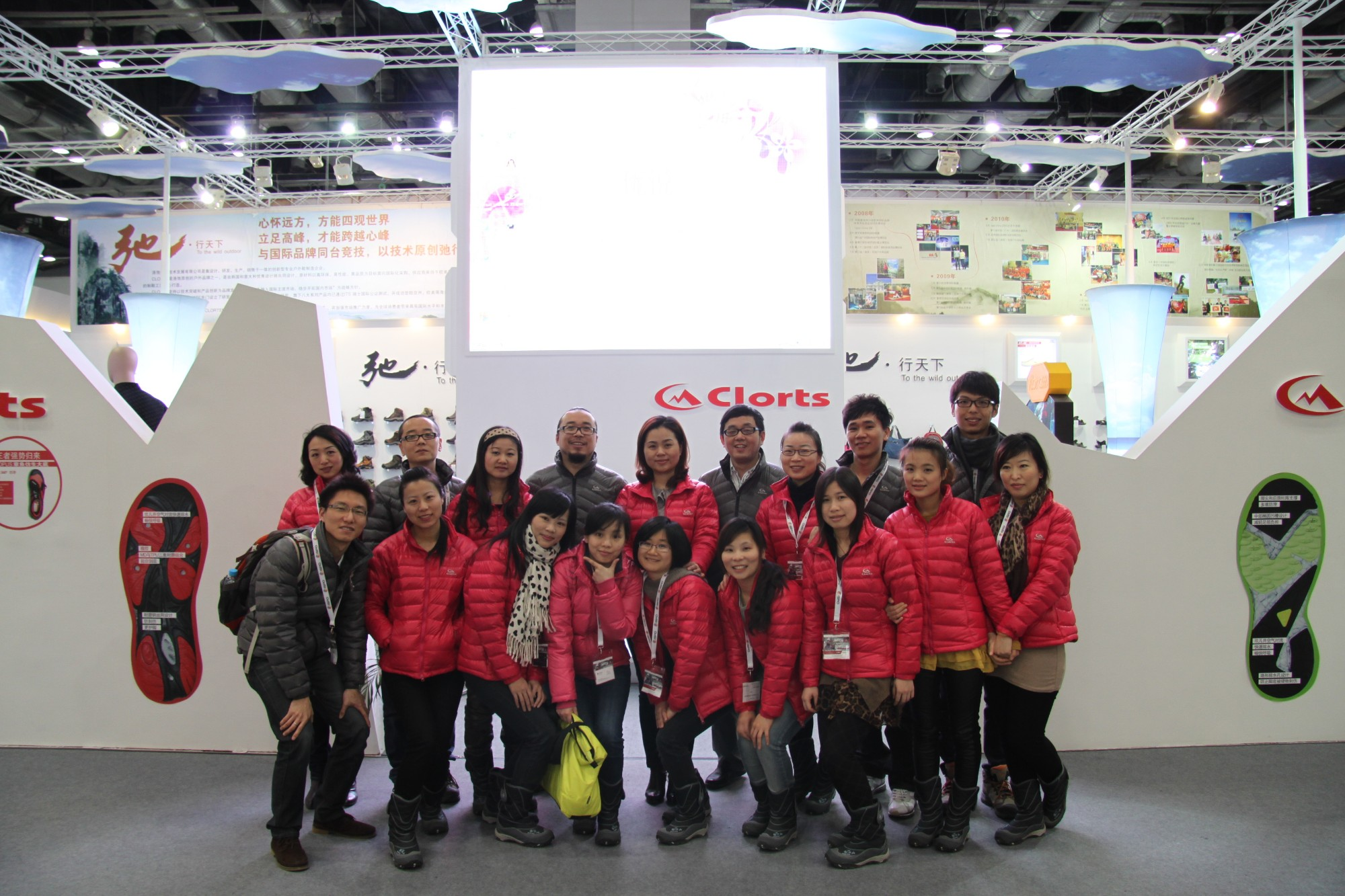 February 2012 ISPO China Beijing Winter Fair