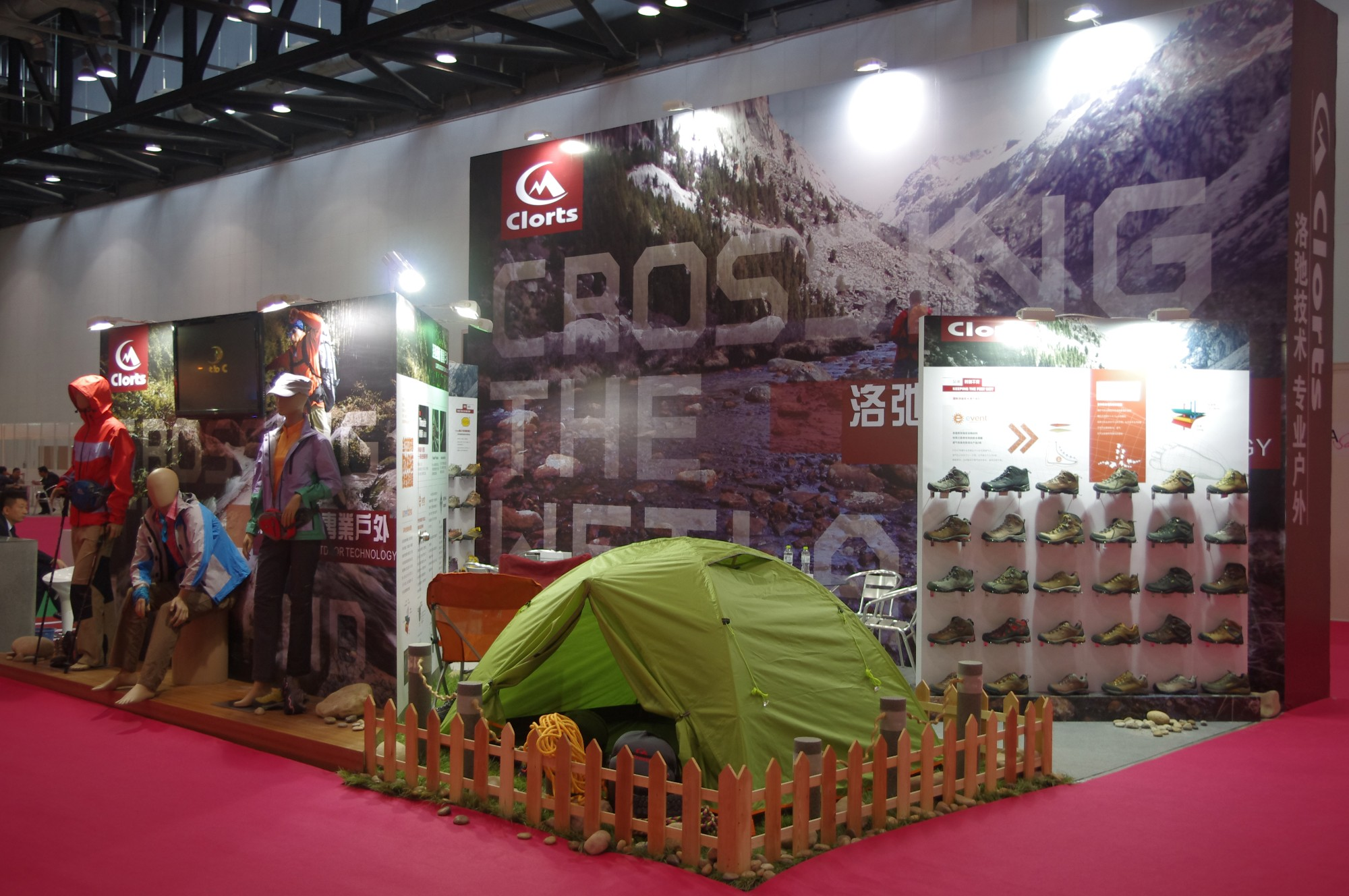 October 2012 Beijing International Brands Shoes & Accessories Fair 2012