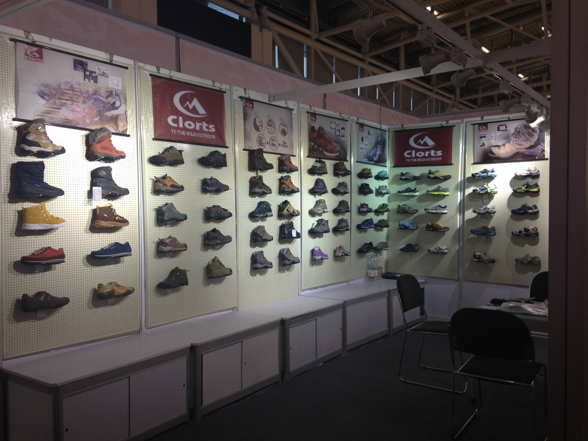 January 2013 ISPO Germany Munich Fair