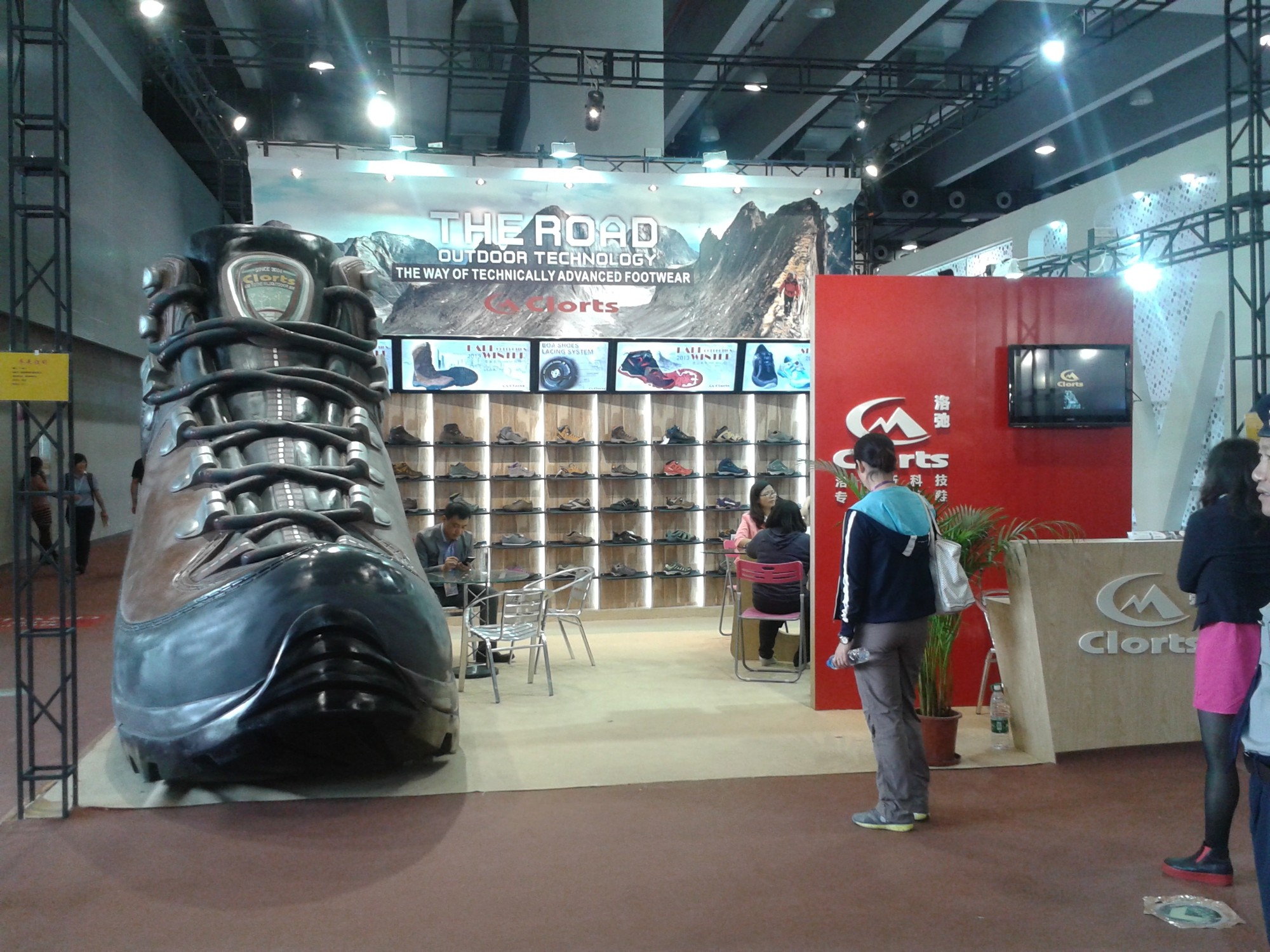 May 2013 The 113th China Import and Export Fair