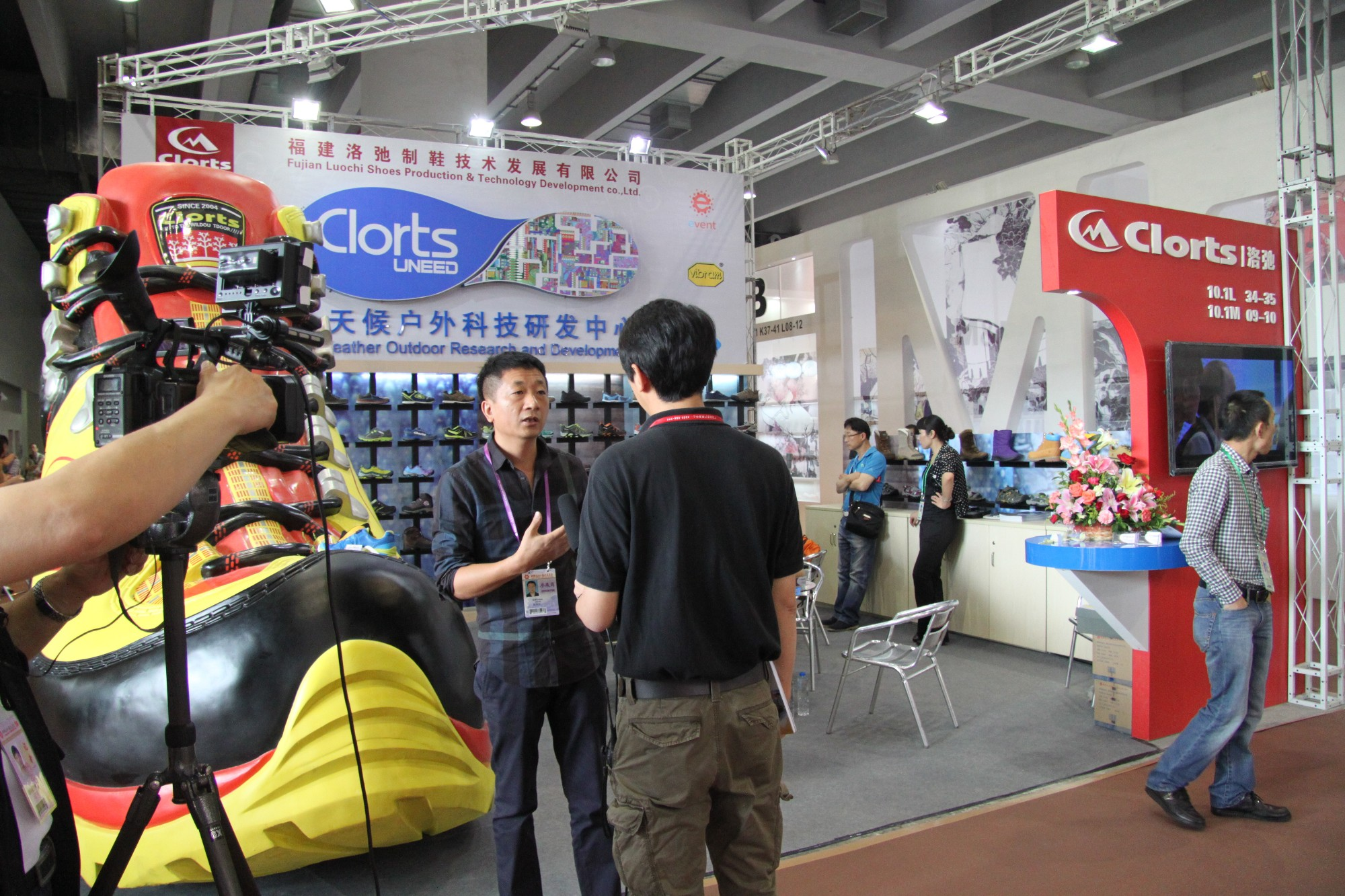 October 2013 The 114th  China Import and Export Fair