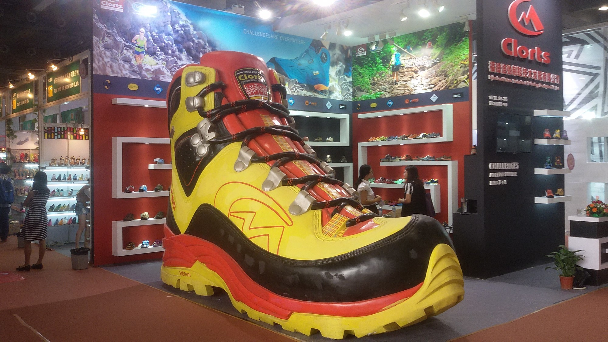February 2014 ISPO China Beijing Fair