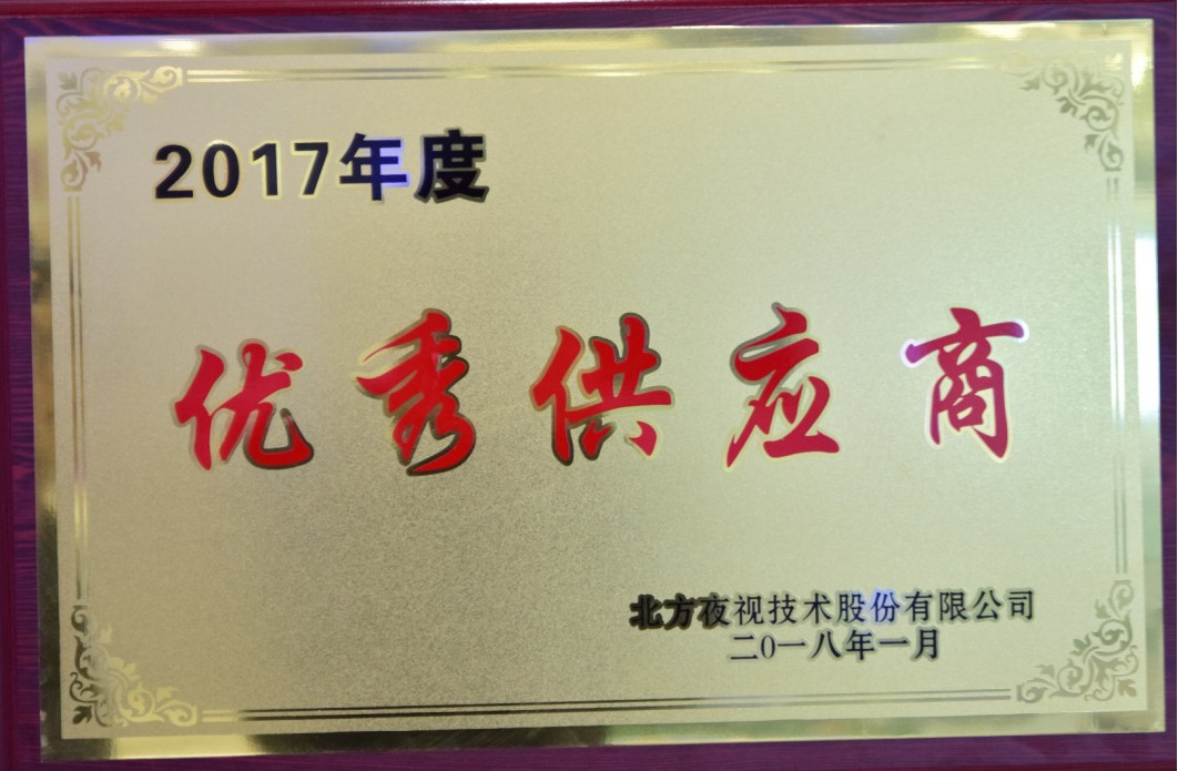 Best Supplier of Year 2017 From NVT in China