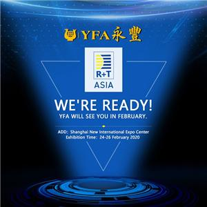 Welcome and looking forward to see you on R+T Shanghai in our booth