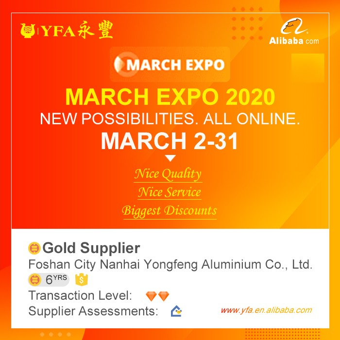 March Expo 2020