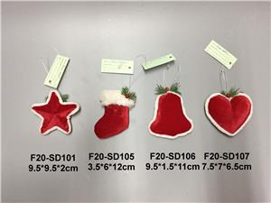 Christmas Deco-Hanging items(ball/heart/star)