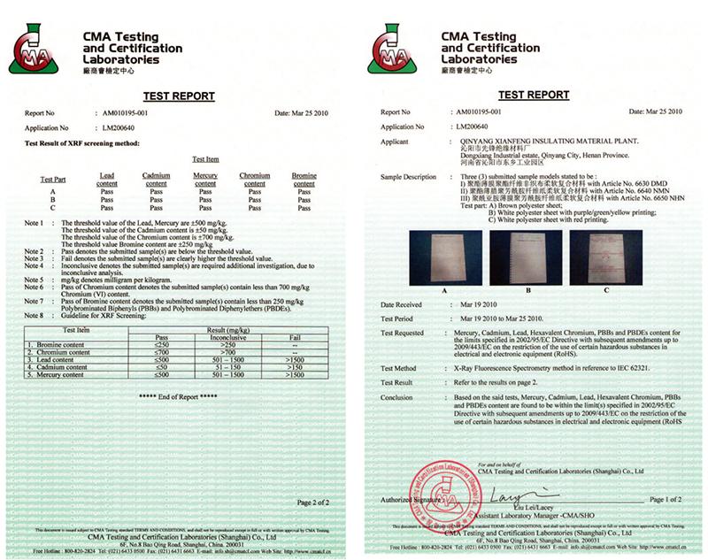 Certificate ROHS
