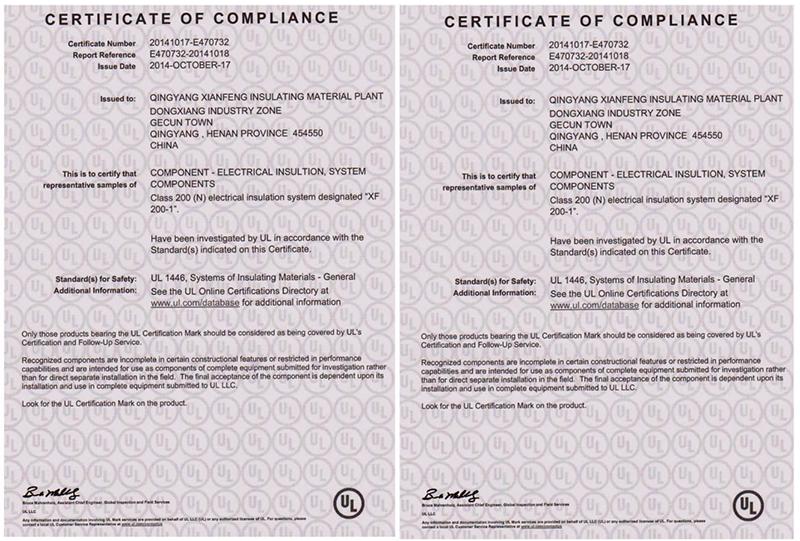 UL System Certificate