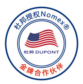 Autorizarea Dupont