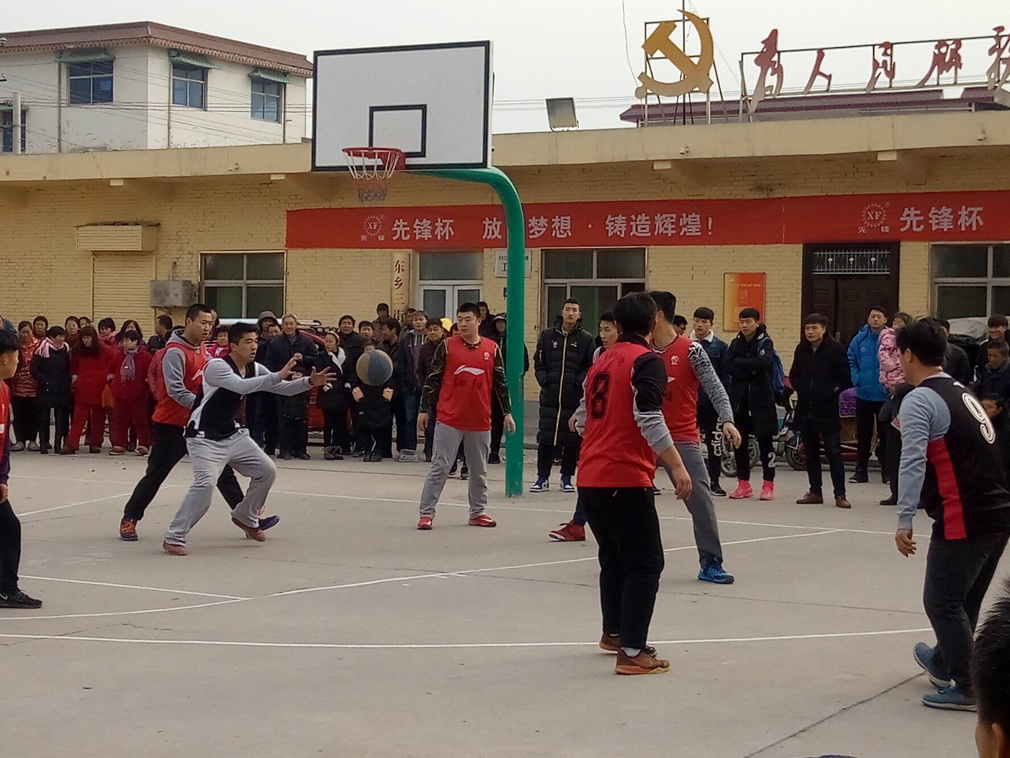 Our Xianfeng Basketball Team