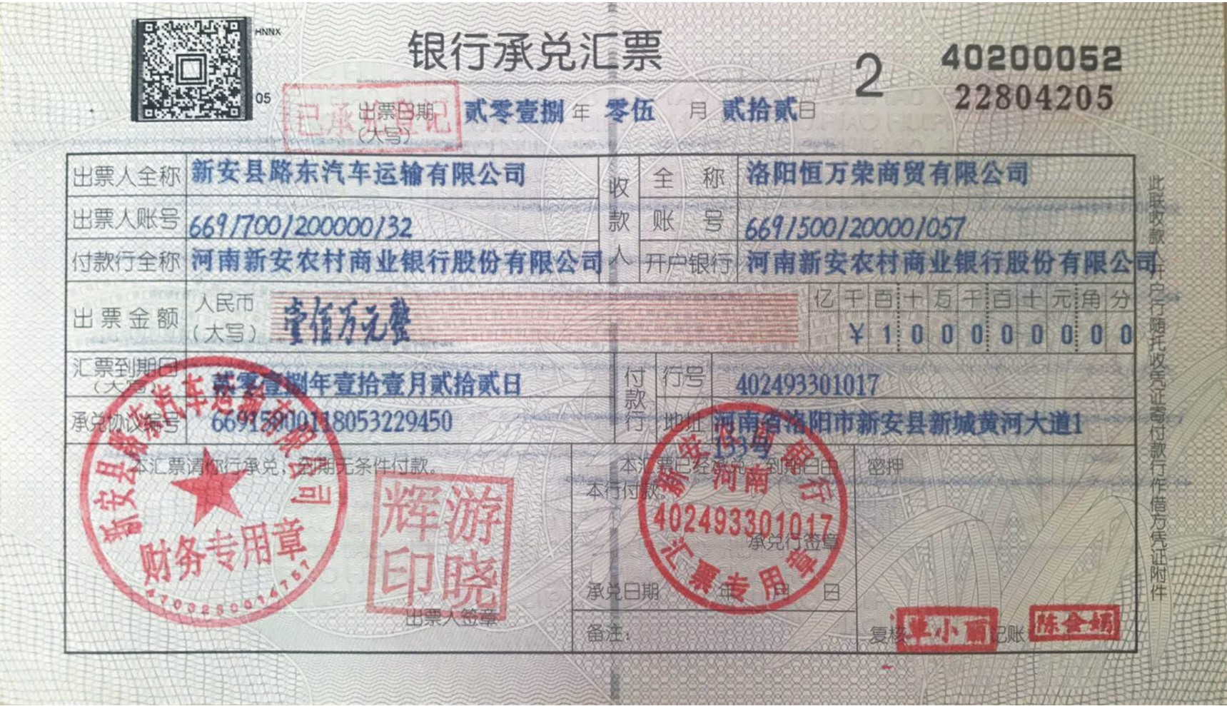 1 Million Cash From Our Lanzhou Customers