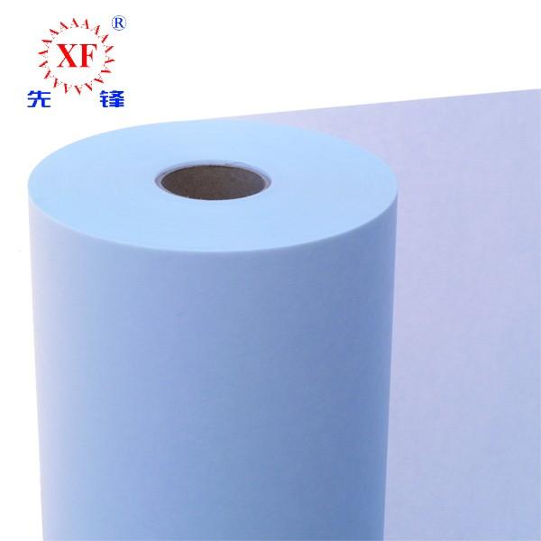 Motor electric bobinaj Materiale 6630 DMD Izolante Hârtie