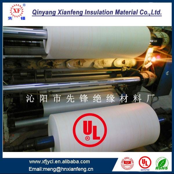 Xianfeng DMD Insulation Motor Use Material
