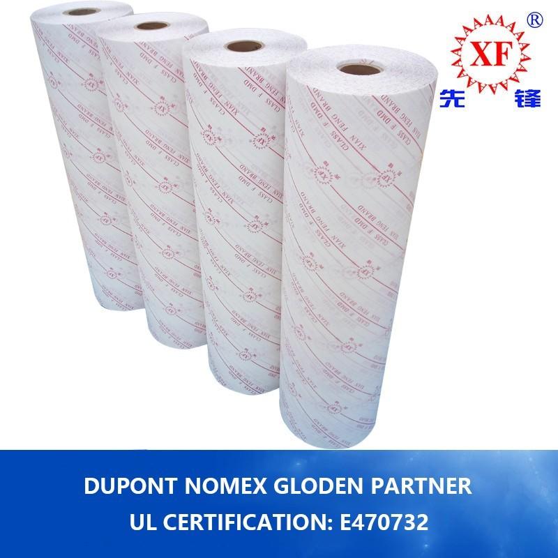 DMD Insulation Material F Class