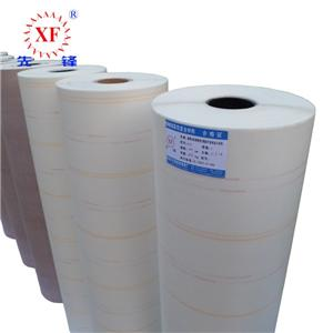 NMN Flexible Paper