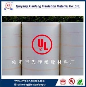 Polyester Film Motor 6640NMN Insulation Winding Paper