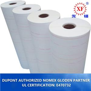 Dupont Insulation Material