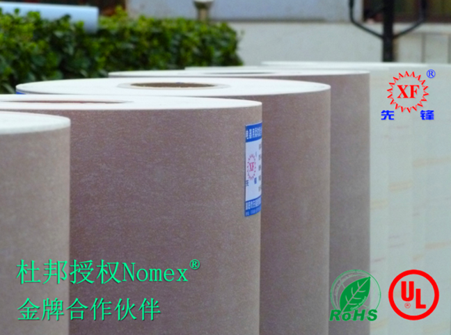 Nomex electrical Insulation paper