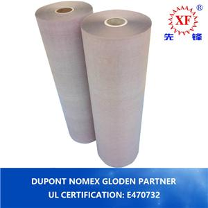 Flexible Composite Electrical Insulating Material 6650 Class H