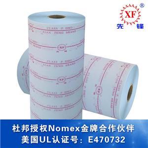 Electroizolante Material Dmd