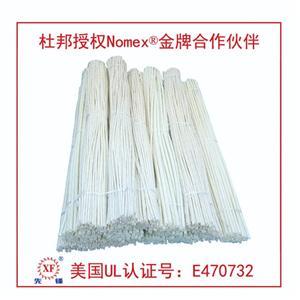 Electrical Insulation Material 2715 PVC Fiberglass Sleeving
