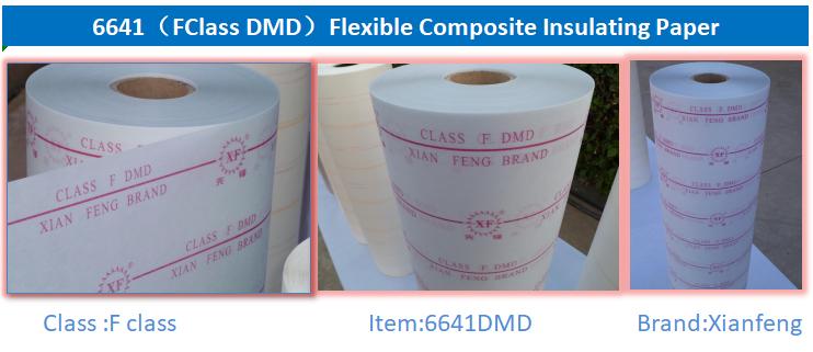 Hârtie albă de izolare DMD