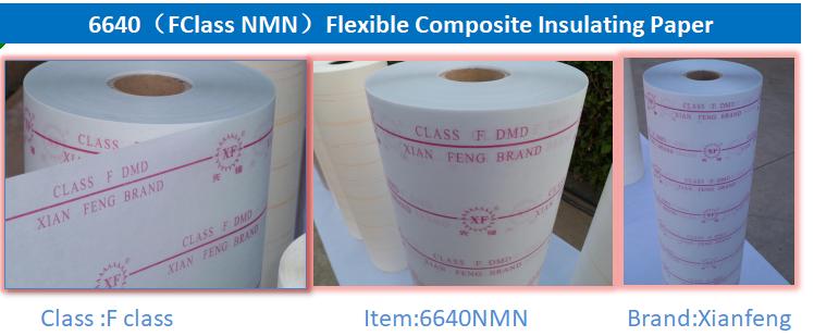 Nomex +Mylar film + Nomex 3 layer inusltion paper