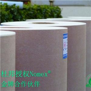 6650NHN-dupont Insulation Paper