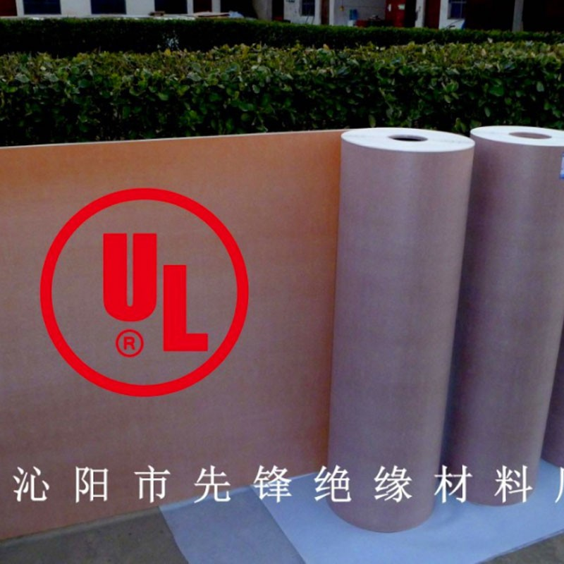 Nomex Electrical Insulation