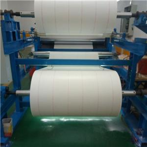 Flexible Laminate