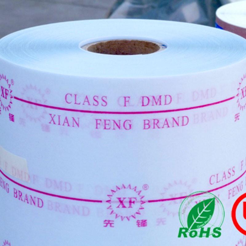 6641 F Clasa DMD material compozit de izolație