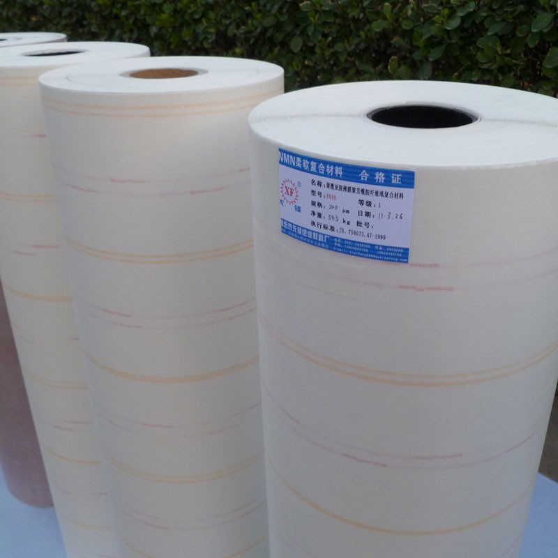 0.15mm To0.5mm Nmn Electrical Insulation Paper,