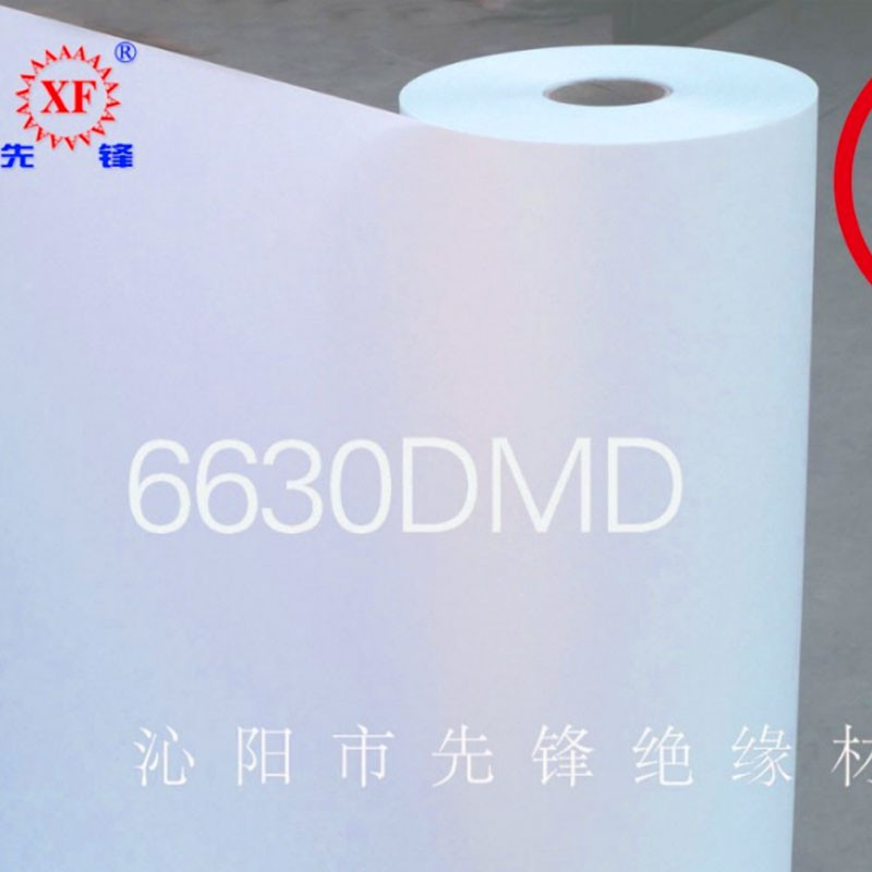 6630 DMD B Class Flexible Electrical Insulation Paper With UL Certification