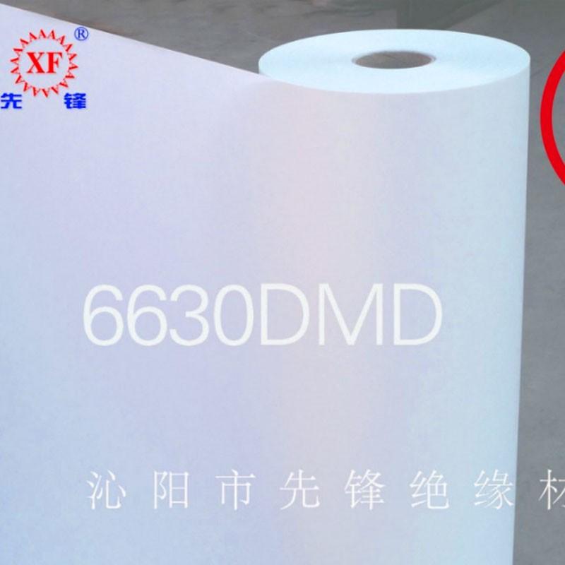 6630 DMD B Clasa de izolație flexibilă electrice de hârtie cu certificare UL