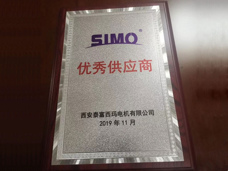 Felicitări noastre Xianfeng Insulation Material CO., LTD câștiga Furnizorilor Perfect din nou în 2019 întâlnire supllier