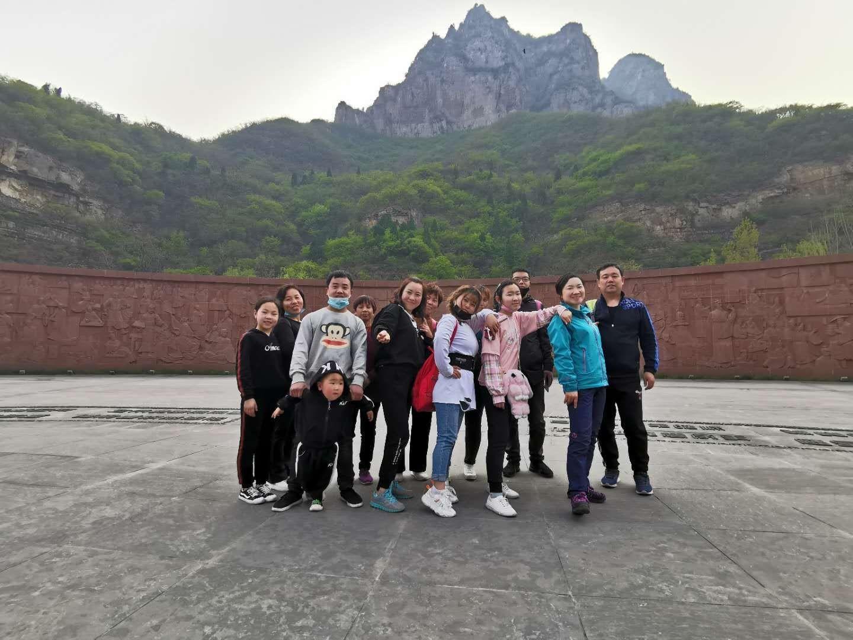 Xianfeng tur coleg de la Shennong Mountain