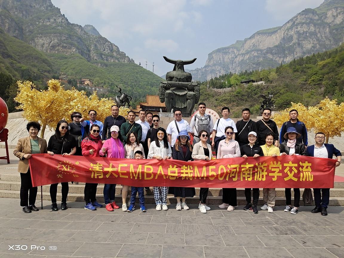 National Tsing Hua Üniversitesi EMBA Başkanı'nın M50 sınıf arkadaşlarına Henan'da eğitim ve değişim için sıcak bir karşılama