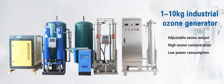 Air Feed Ozone Generator