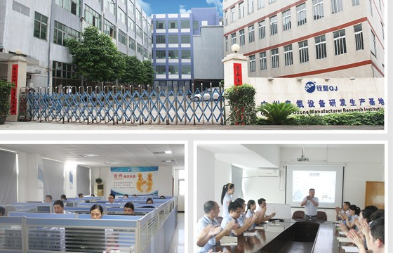 Guangzhou Quanju Ozon Technology Co., Ltd.