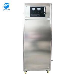 Générateur d'oxygène 10L