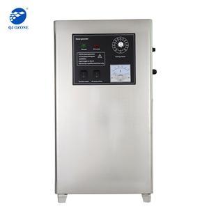 Air Source Ozone Generator